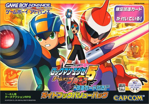 Battle Network Rockman EXE 5: Team of Blues