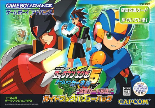 Battle Network Rockman EXE 5: Team of Colonel [Guidebook Pack]