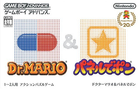 Image for Dr. Mario & Panel de Pon