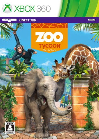 Image for Zoo Tycoon