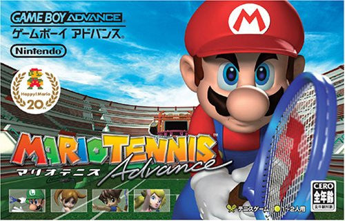 Image 1 for Mario Tennis Advance