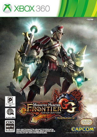 Image for Monster Hunter Frontier GG Premium Package