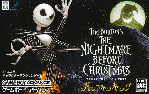 Tim Burton's The Nightmare Before Christmas: The Pumpkin King