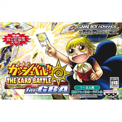 Image for Konjiki no Gashbell!! The Card Battle for GBA