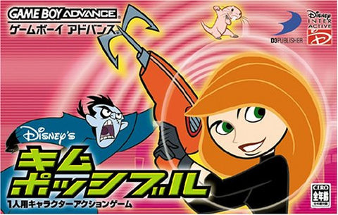 Image for Disney's Kim Possible: Revenge of Monkey Fist