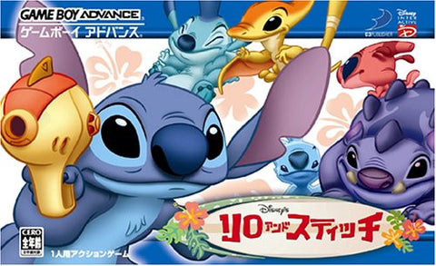Image for Disney's Lilo and Stitch