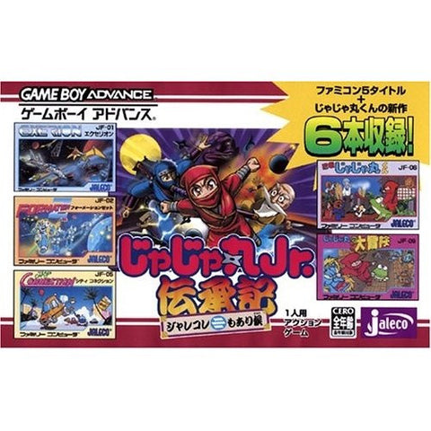 Image for Jajamaru Jr. Denshouki - Jaleco Memorial (Best Buy)