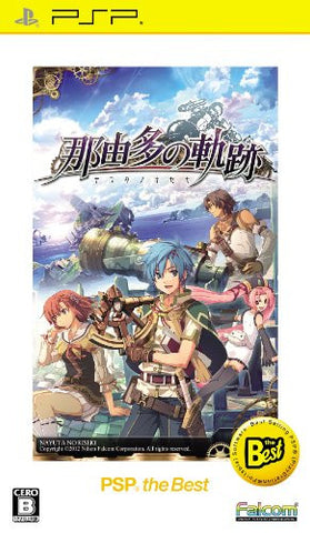 Image for Nayuta No Kiseki (PSP the Best)