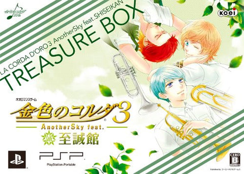 Image for Kiniro no Corda 3: Another Sky feat. Shiseikan [Treasure Box]