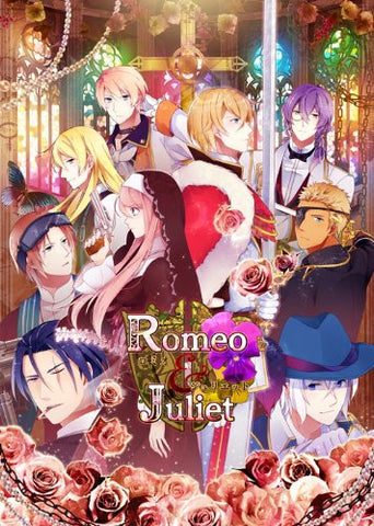 Image for Romeo & Juliet [Deluxe Edition]