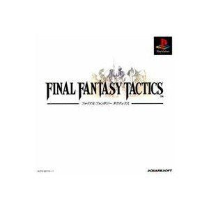 Image for Final Fantasy Tactics