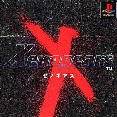 Image for Xenogears