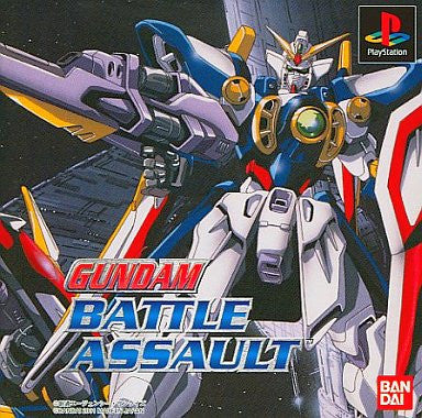 Image 1 for Gundam Battle Assault