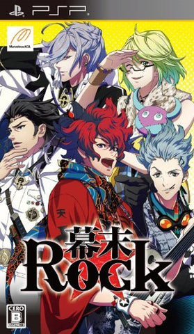 Image for Bakumatsu Rock