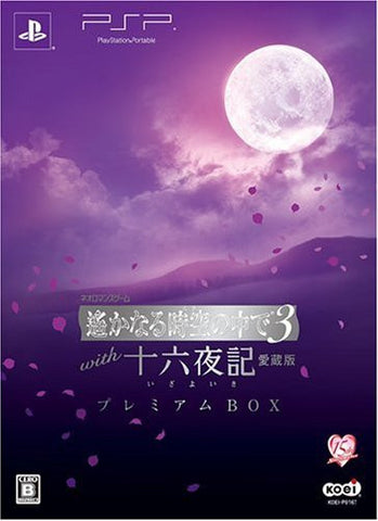 Image for Harukanaru Toki no Naka de 3 with Izayoiki Aizouban [Premium Box]