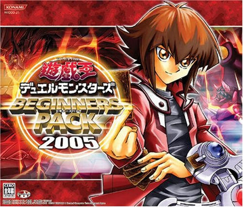 Yu-Gi-Oh Duel Monsters Beginner's Pack 2005