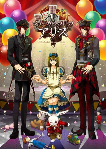 Joker no Kuni no Alice [Deluxe Edition]