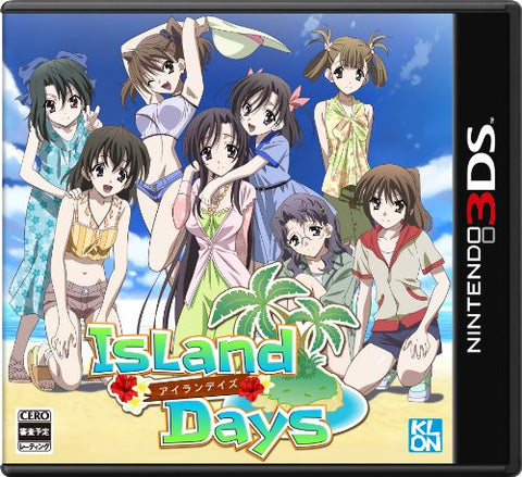 Image for Island Days