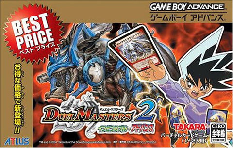 Image for Duel Masters 2: Invincible Advance (Best Price)