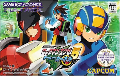 Image for RockMan EXE 5: Team of Colonel