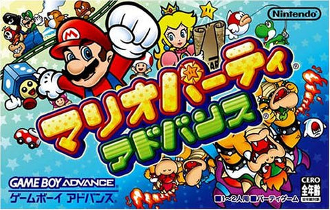 Image for Mario Party Advance