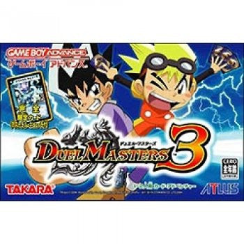 Image 1 for Duel Masters 3