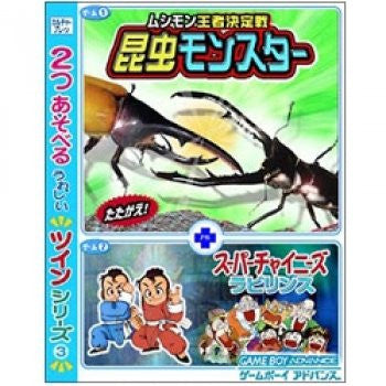 Image 1 for Twin Series Vol.3 Insect Monster / Suchan Labyrinth