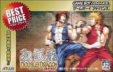 Image for Double Dragon Advance (Best)