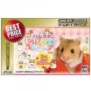 Image for Hamster Paradise: Pure Heart (Best Price)