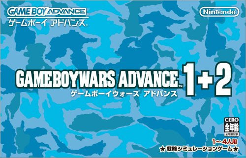 Image 1 for Game Boy Wars Advance 1+2