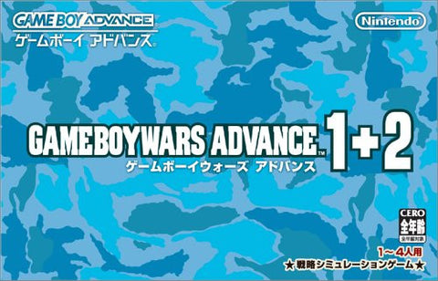 Image for Game Boy Wars Advance 1+2