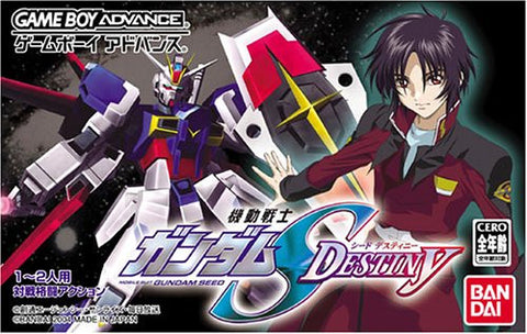 Mobile Suit Gundam: Seed Destiny