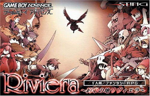 Image 1 for Riviera: Yakusoku no Chi