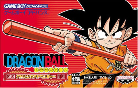Image for Dragon Ball Advance Adventure