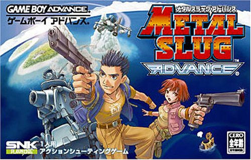 Image 1 for Metal Slug Advance