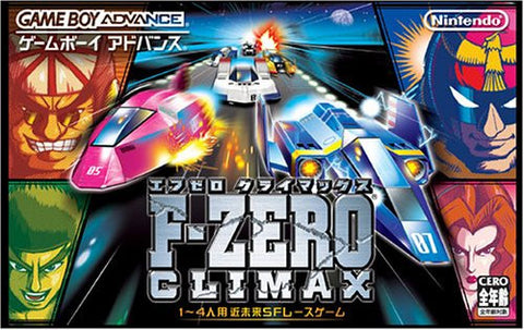Image for F-Zero Climax