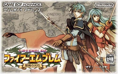 Image 1 for Fire Emblem: Seima no Kouseki
