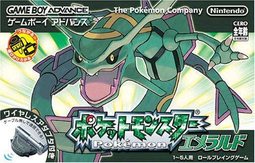 Image 1 for Pokemon Emerald (w/ Wireless Adapter)