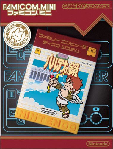 Image 1 for Famicom Mini Series Vol. 24: Palthena's Mirror (Kid Icarus)