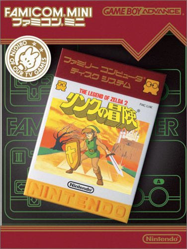 Image 1 for Famicom Mini Series Vol. 25: Zelda II: The Adventure of Link