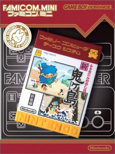 Image 1 for Famicom Mini Series Vol. 26: Shin Onigashima