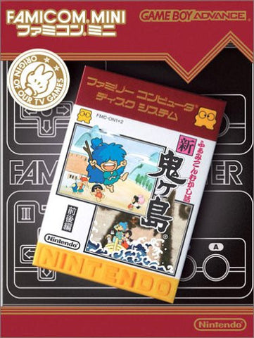 Image for Famicom Mini Series Vol. 26: Shin Onigashima