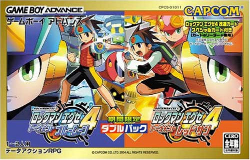 Image 1 for RockMan EXE 4 Double Pack
