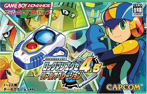 Image 1 for RockMan EXE 4.5 Real Operation