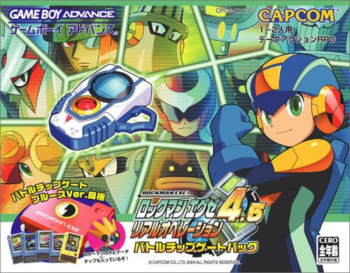 Image 1 for RockMan EXE 4.5 Real Operation (w/ Battle Chip Gate)