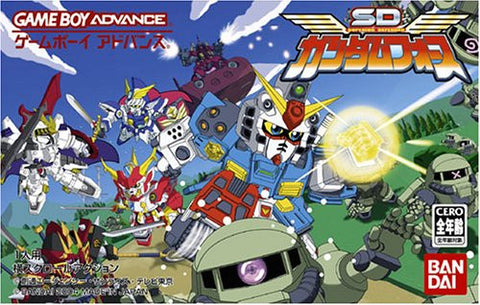 Image for SD Gundam Force