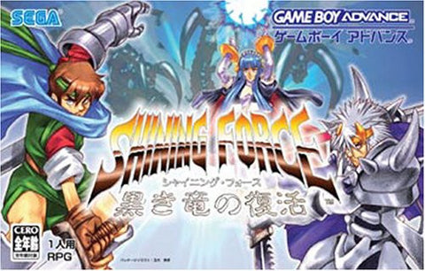 Image for Shining Force: Resurrection of the Dark Dragon