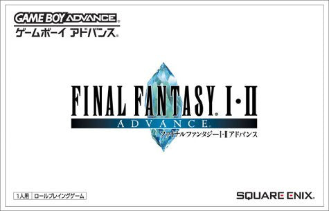 Image 1 for Final Fantasy I + II Advance