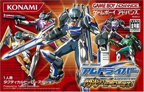 Image 1 for Get Ride AMDriver: Senkou no Hero Tanjou