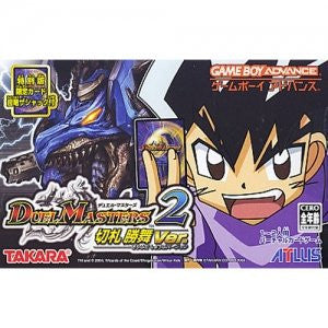 Image 1 for Duel Masters 2: Kirifuda Shoubu Version